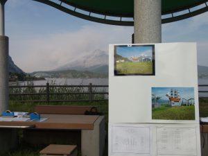 桜島をバックにこの様なイメージで建立されます