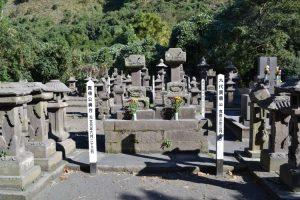 九代 貴儔公 の墓