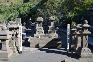 十一代 貴品公 の墓