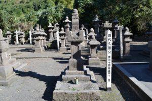 四代 久信公 の墓