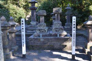 十代 貴澄公 の墓
