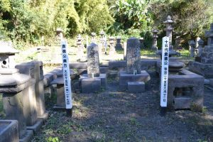 十五代 貴徳公 の墓