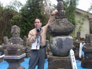 石塔の研究者隈元氏の説明に、戦国時代にタイムスリップ