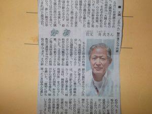 大隅「よかべん」製作者クラブ代表