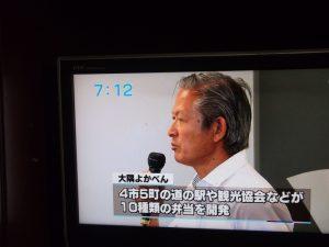 垂水の宝、岩元舟次さん-4