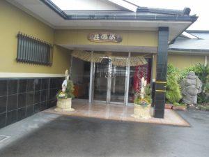 玄関 海潟荘(宿泊施設)