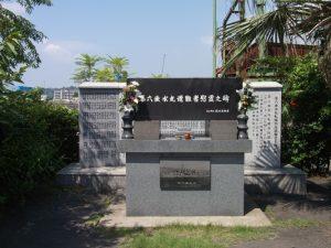 第六垂水丸慰霊碑-2