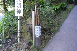 稲荷神社埋没鳥居-みんなの杖