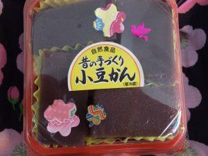 土人形展,おいしいもの「藤川商店」編-1