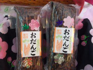 土人形展,おいしいもの「藤川商店」編-3