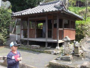 1444年(鎌倉時代)作中浜地蔵尊