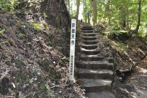 安徳天皇陵(伝説の地)-1