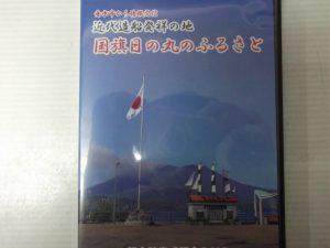 昇平丸DVDを販売します。-2