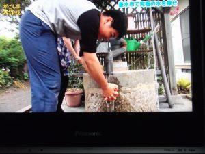 民泊(洛南高校付属中学校)井戸水体験