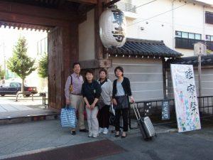 東寺の敷地内にある日本で一番古い私立高校です