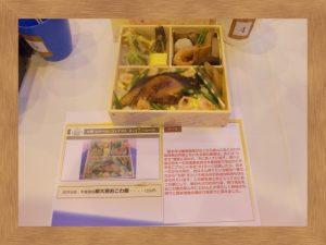 第1回大隅よかべんコンテスト-7