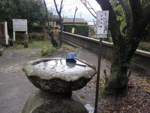 佐土原から寄贈された手水鉢