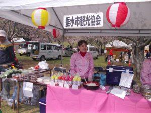 佐土原桜祭り、垂水の物産コーナ