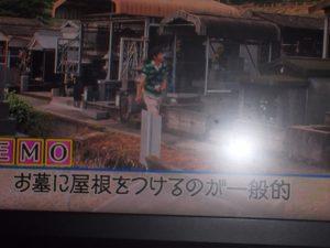 ニッポンの不思議発見の旅、垂水(TBS朝チャン)-3