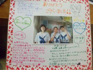 粕屋東中学校のみなさん10月11,12日YOSAKOI祭りに行きます-1