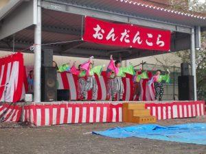 垂水YOSAKOIチーム
