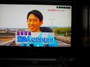 MBC、たけおの全力旅in垂水-1