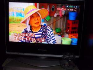 大豆館の奥さんと上野台地で