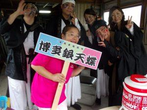 第14回YOSAKOI九州中国IN垂水参加76チーム-2
