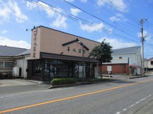 観光協会新会員紹介-善八酒店