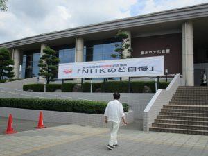 NHKのど自慢、予選、本番-2