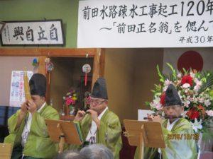 前田正名が今も生きている横別府地区-3