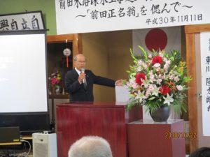 前田正名が今も生きている横別府地区-5