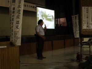 日本遺産認定祝講演会-1