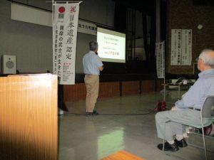 日本遺産認定祝講演会-3