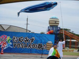 たるみずYOSAKOI祭り大盛況-2