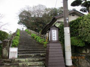 日本遺産会議、加世田麓を視察-2